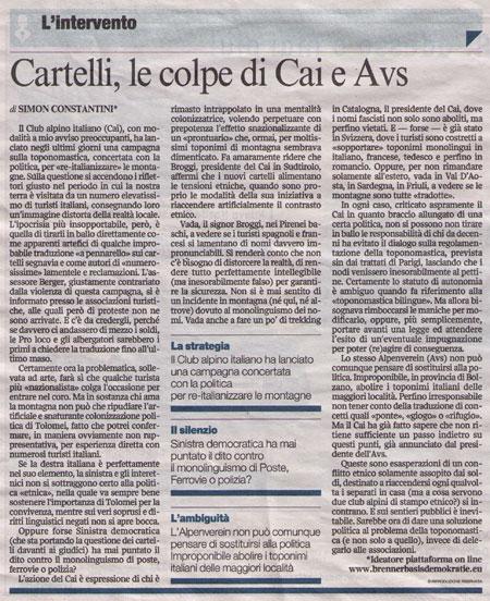 C'AA: CAI-AVS.