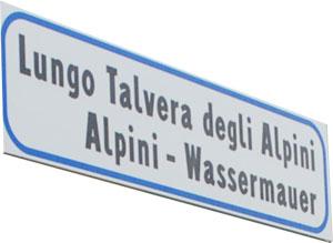 Alpini-Wassermauer.