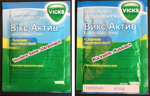 Vicks: Ukrainisch-Russisch.